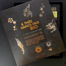 https://www.natureetdecouvertes.com/thes-epicerie/thes/coffrets-the/coffret-thes-grands-crus-61163640