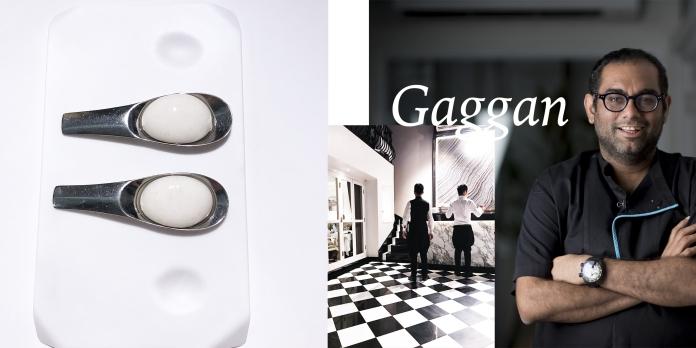 gagganbaniere