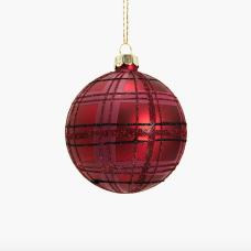 https://www.zarahome.com/fr/noël/décoration/pour-le-sapin/boules/boule-de-noël-carreaux-(lot-de-3)-c1020027047p300744008.html